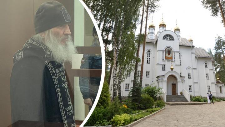 Скандальный экс-схиигумен Сергий отказался от Среднеуральского монастыря
