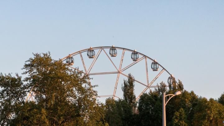 В парке Гагарина изменили время работы колеса обозрения