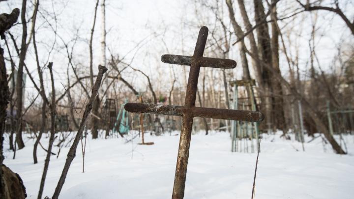 В Екатеринбурге построят новое кладбище