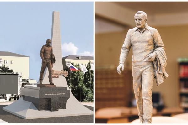 Памятник поставят в парке, который назван именем Владислава Тетюхина
