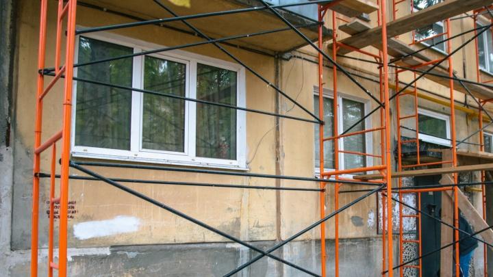 Капитальный ремонт пройдет этим летом в 40 жилых домах Сургутского района