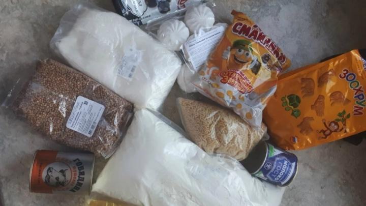 «За счет бюджета едут в Дубай, а нам в продуктах отказывают»: семья пожаловалась на сбой в соцпомощи