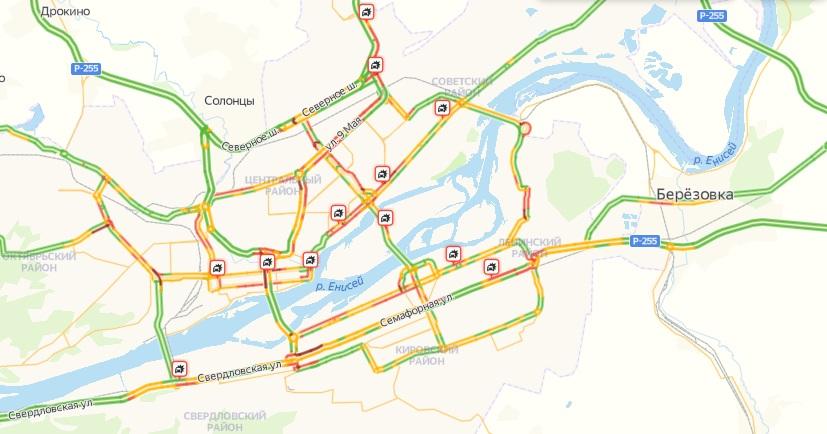 Из-за непогоды в городе много аварий