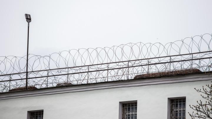 Суд смягчил приговор убийце сочинских предпринимателей