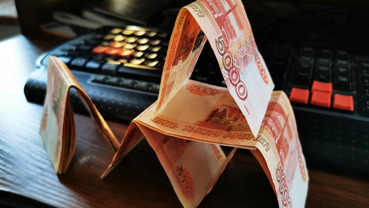 Центробанк посчитал, сколько ломбардов и микрозаймовых офисов на Дону промышляют махинациями. Список