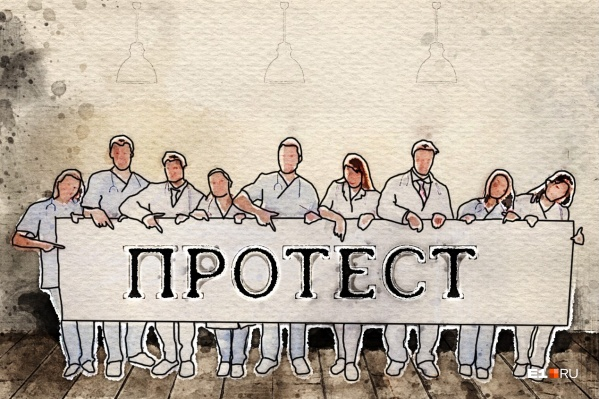 Сотрудники интерната для инвалидов устроили протест из-за низких зарплат и тяжелых условий труда