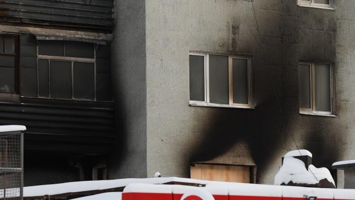 Управляющая компания ответит за пожар на Рассветной, где погибли восемь человек