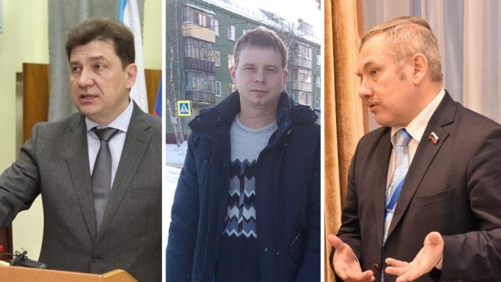 Бывший мэр, действующий глава и его подчиненный: кто хочет стать главой Новодвинска