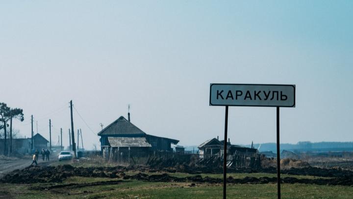 Жителям сгоревшей деревни Каракуль не будут строить дома — они получат матпомощь деньгами