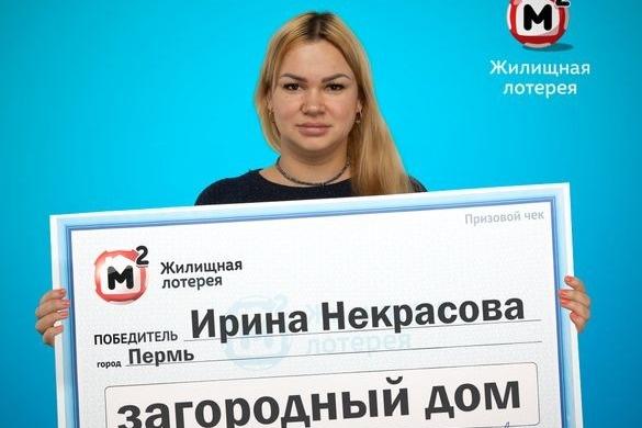 Ирина говорит, что уже несколько лет играет в лотереи