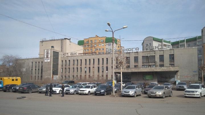 Мэрия Омска решила сдать ДК Козицкого в аренду