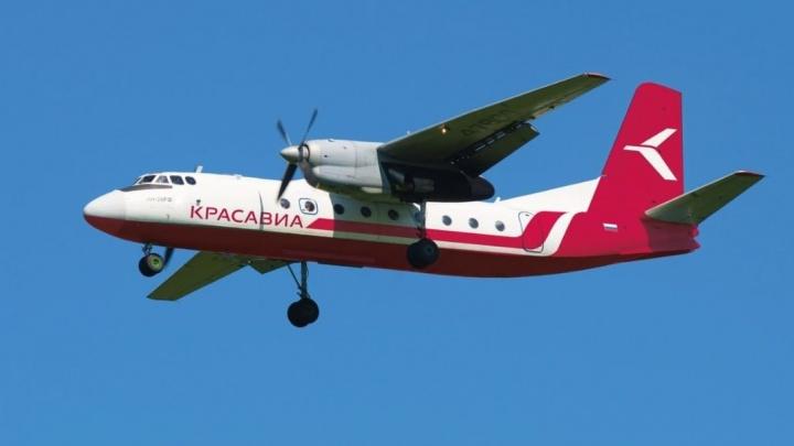 Самолет Ан-24 вернулся в аэропорт Игарки вскоре после взлета из-за предполагаемой неисправности