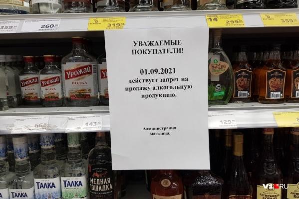 В некоторых магазинах предупреждают покупателей заранее