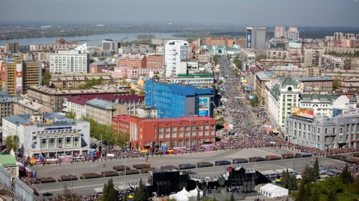Власти запретили продажу алкоголя в центре Новосибирска на 9 Мая — схема с ограничениями