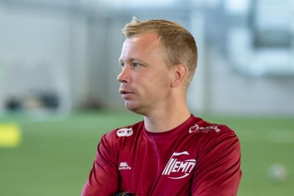 Сегодня Иван Старков — главный тренер барнаульской команды «Темп»