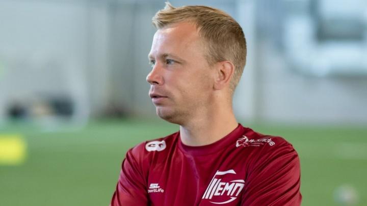 Бывший игрок красно-черных Иван Старков: «Думаю, скоро мы увидим «Амкар» в Премьер-лиге»