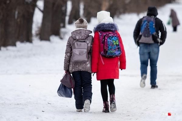Сегодня большинству учеников, которые учатся в субботу, не нужно идти в школу