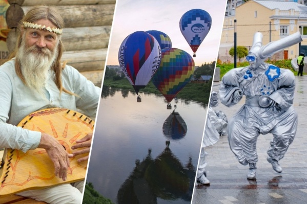 Среди фестивалей лета — этнические, авиационные и театральные