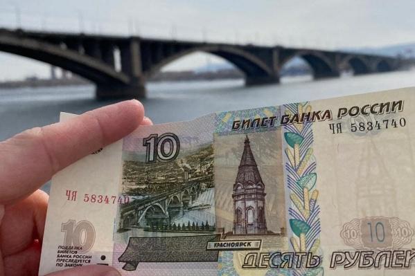 С купюрой делали фото на фоне моста и часовни в Красноярске