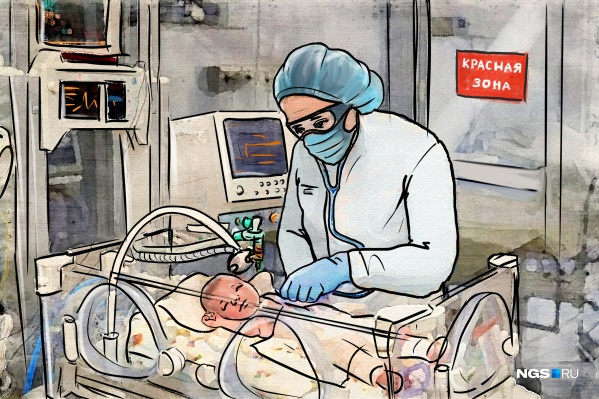Пока нет прямых доказательств вертикальной передачи коронавируса от матери к ребенку (например, при родах), но в роддомах есть новорожденные с подтвержденным диагнозом