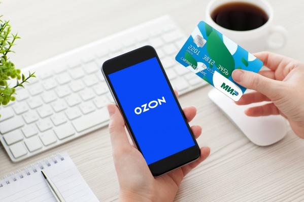 Платежная система «Мир» и маркетплейс Ozon помогут сэкономить на подарках