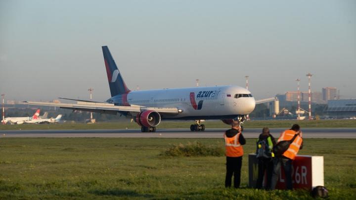 Туристы из Екатеринбурга улетели в Турцию. Это первый рейс после открытия границ
