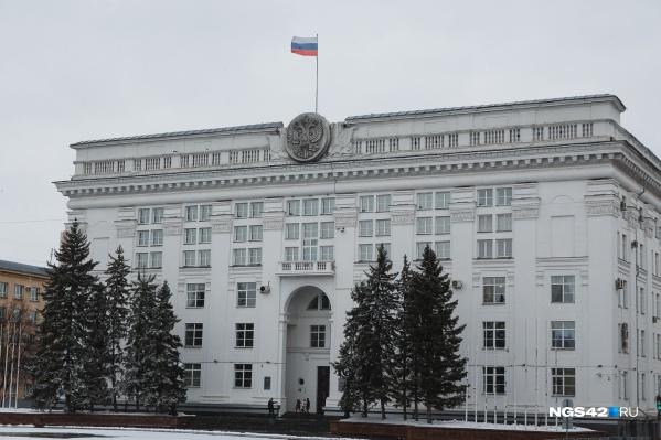 Сергей Цивилев озвучил решение на заседании штаба по охране здоровья населения