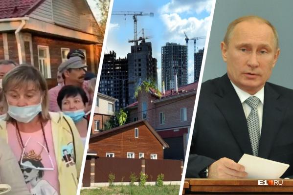 Жители надеются на помощь президента Путина