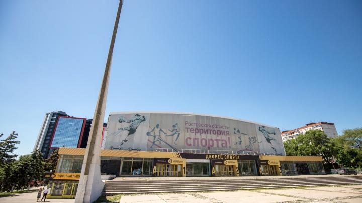 Власти назвали стоимость ремонта ростовского дворца спорта. Но кто заплатит, пока не решили