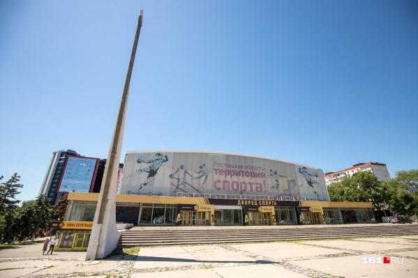 Дворец спорта собрались отремонтировать за 1,6 миллиарда рублей