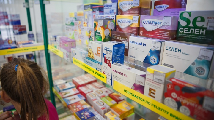В Кузбассе полиция изъяла из продажи 11 тысяч опасных медикаментов. Рассказываем, где их нашли