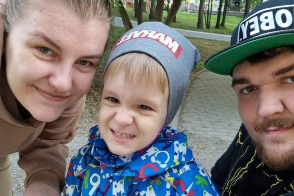 Ярослав с мамой и папой