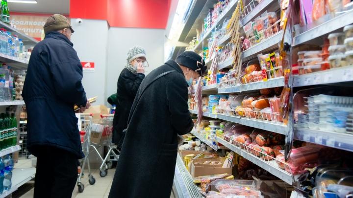 Прожиточный минимум для пенсионеров в Архангельской области увеличили на тысячу рублей