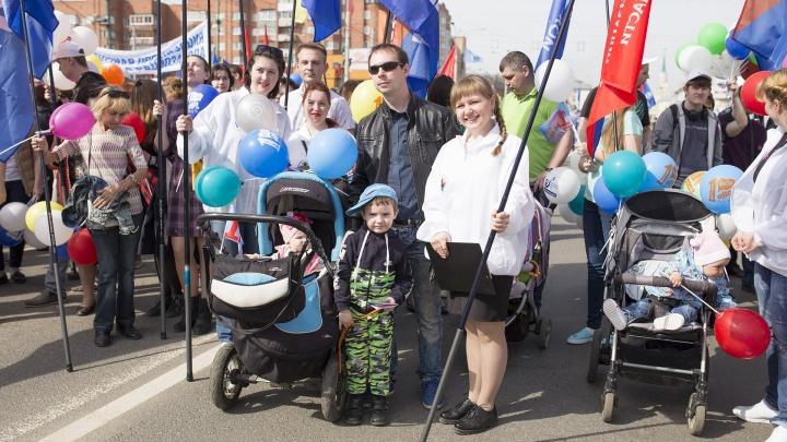 Вместо демонстрации— салют: как будем отмечать 1Мая в Ярославле