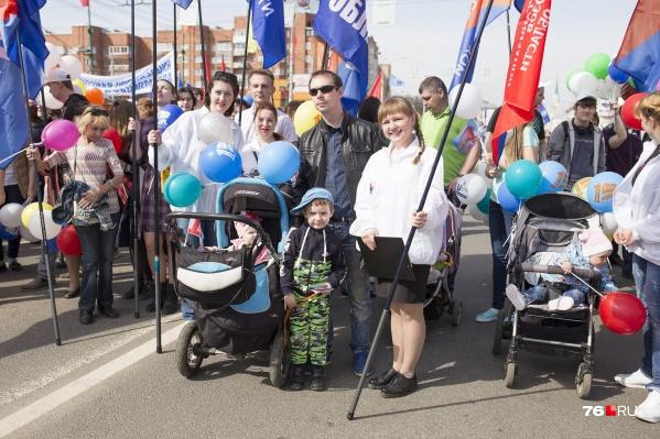 Первомай в этом году в Ярославле пройдет без демонстрации
