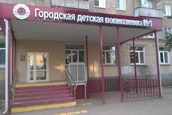 Несчастье случилось в среду в копейской поликлинике