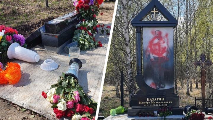 Лица раскрашены, на могилах знаки: в Ярославле разгромили армянское кладбище