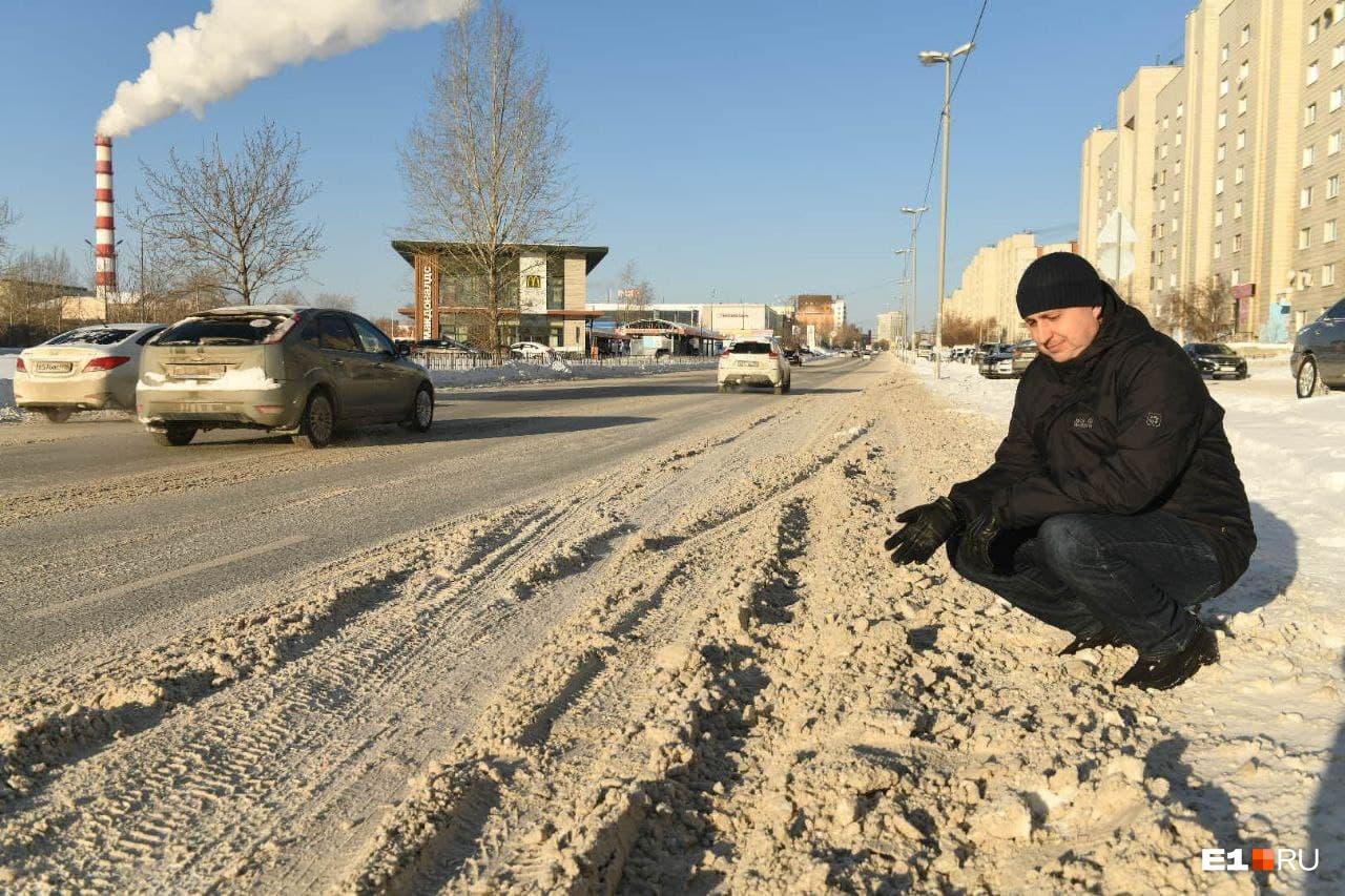 Общественник Алексей Беззуб поставил двойку мэрии за уборку снега