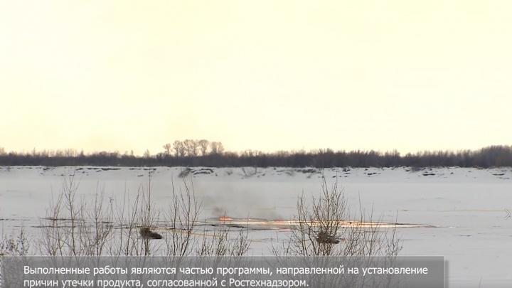 МЧС не полномочно определять объем утечки при аварии на трубопроводе «Сибура» в ХМАО — Ростехнадзор