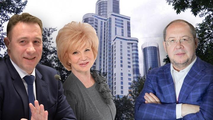 ВИП-соседи. Кто из чиновников и бизнесменов живет в небоскребе у правительства области