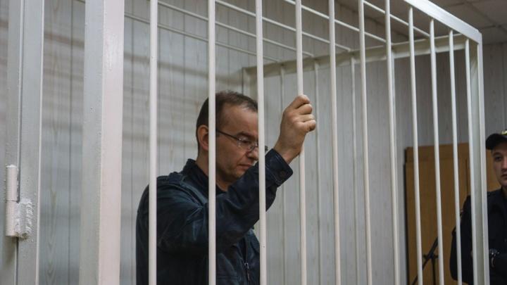 Появилось видео, на котором экс-полицейский Липин берет взятку от адвоката