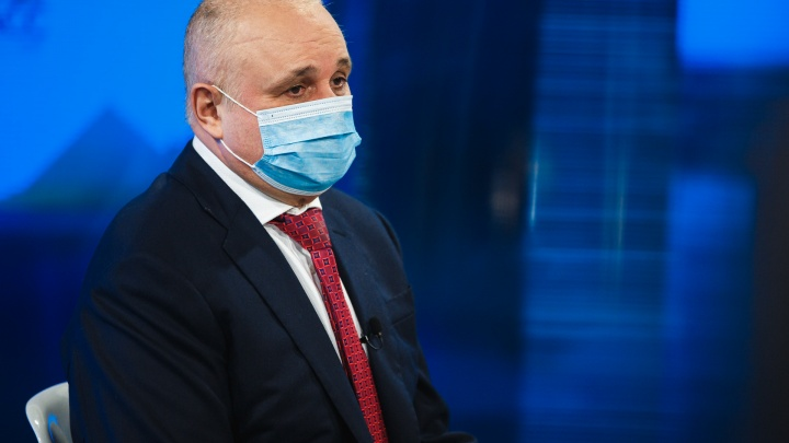 Губернатор Кузбасса сообщил, когда поставит прививку отCOVID-19. Его родители уже прошли вакцинацию