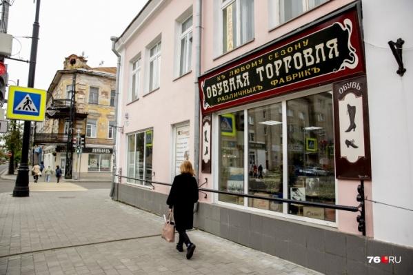 У Рыбинска свой собственный дизайн-код