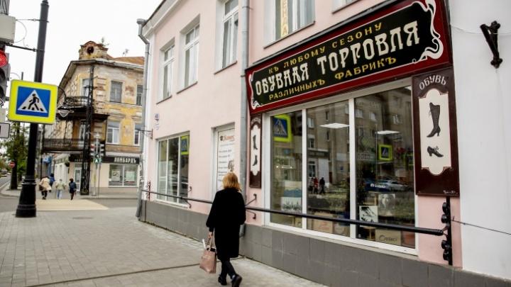 В Рыбинске жителей хотят заставить за свой счет сделать «исторические» рамы и двери