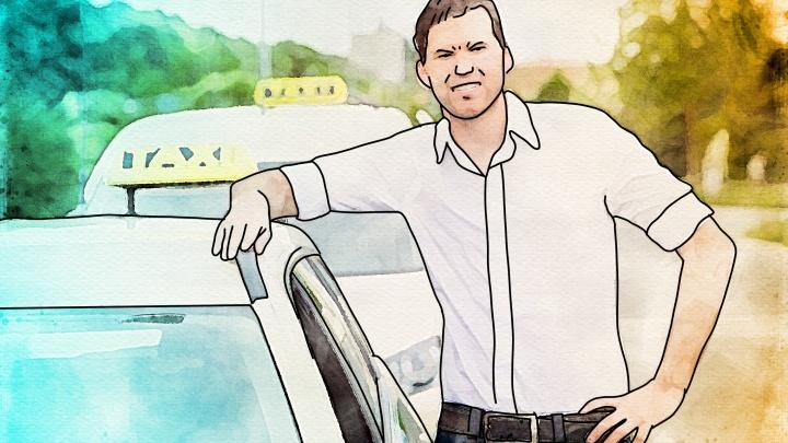 «Что меня бесит». Таксист — о пассажирах-свиньях, проклятых дворах новостроек и бешеных ценах в непогоду
