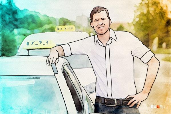 Пассажиры часто открыто говорят, что в такси работают одни неудачники