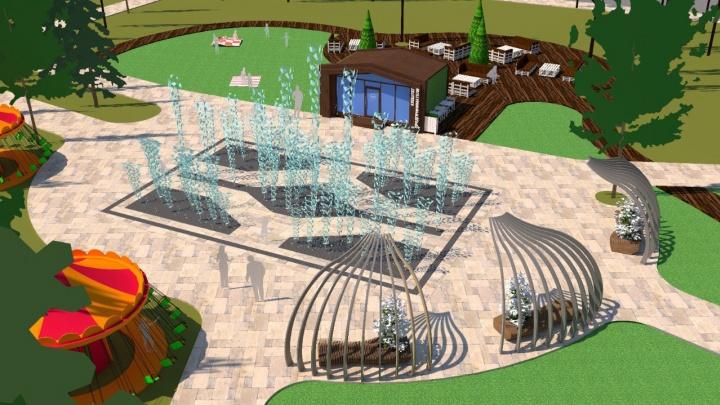 В парке 30-летия ВЛКСМ построят фонтан за 30миллионов рублей