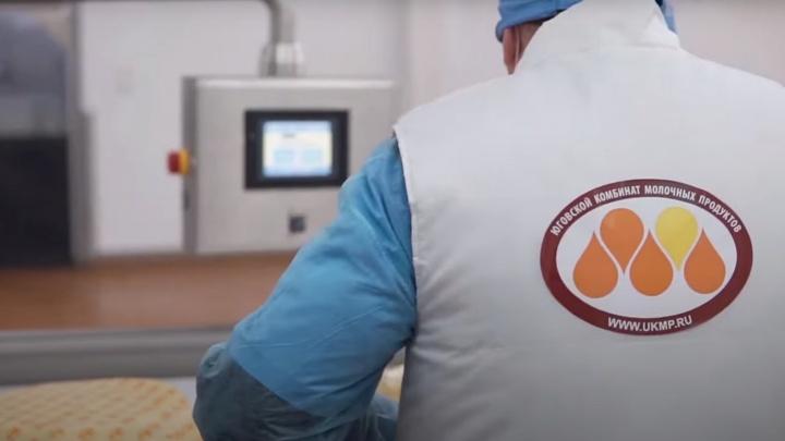До 100 тонн сыра и 120 тонн масла в сутки: производительность молочного завода в Прикамье выросла вдвое