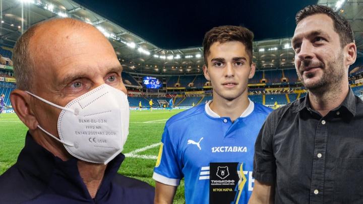 О назначении Карпина никто не знал: о чём говорили участники матча «Ростов» — «Динамо»