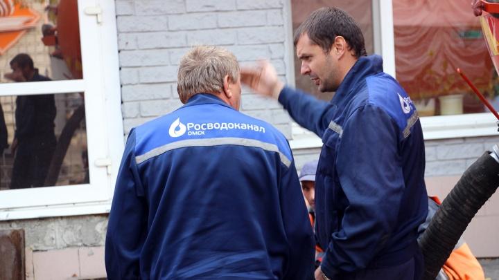 В Омске массово отключат холодную воду из-за ремонта аварийной трубы